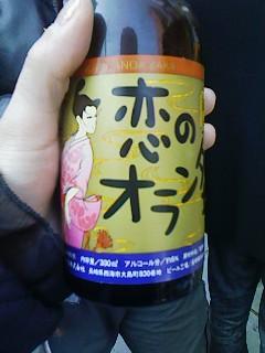 長崎観光案内女!